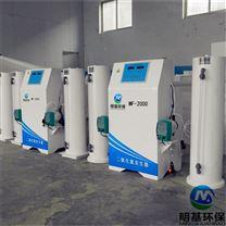 化学型二氧化氯发生器设备性能稳定