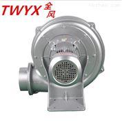 TB125-3燃烧机全铝中压风机