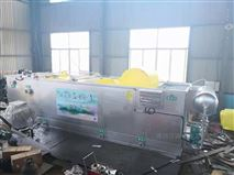 清洗塑料颗粒废水处理使用平流式气浮机装置