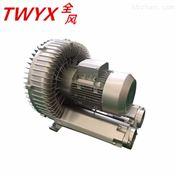 RB-41D-2食品机械设备专业高压鼓风机