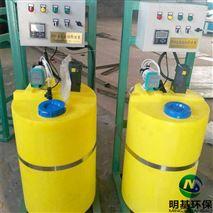 指導安裝磷酸鹽加藥裝置
