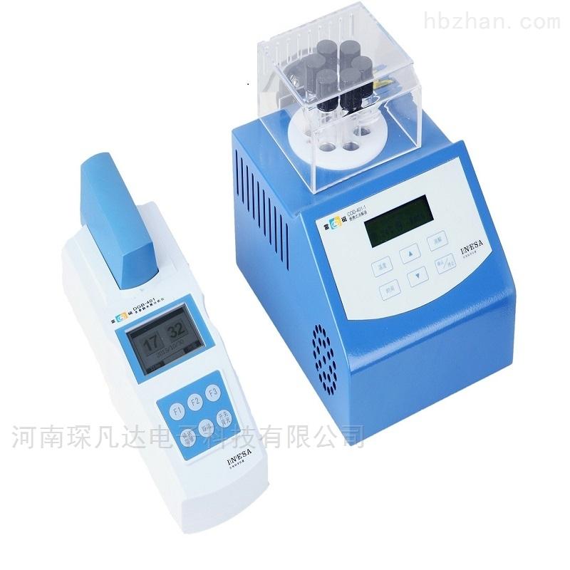 DGB-401型氨氮COD总磷总氮水质分析仪