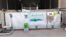 潜水曝气机涡凹气浮机设备厂家供应商