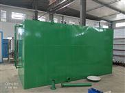 10吨地埋式医院一体化污水处理设备