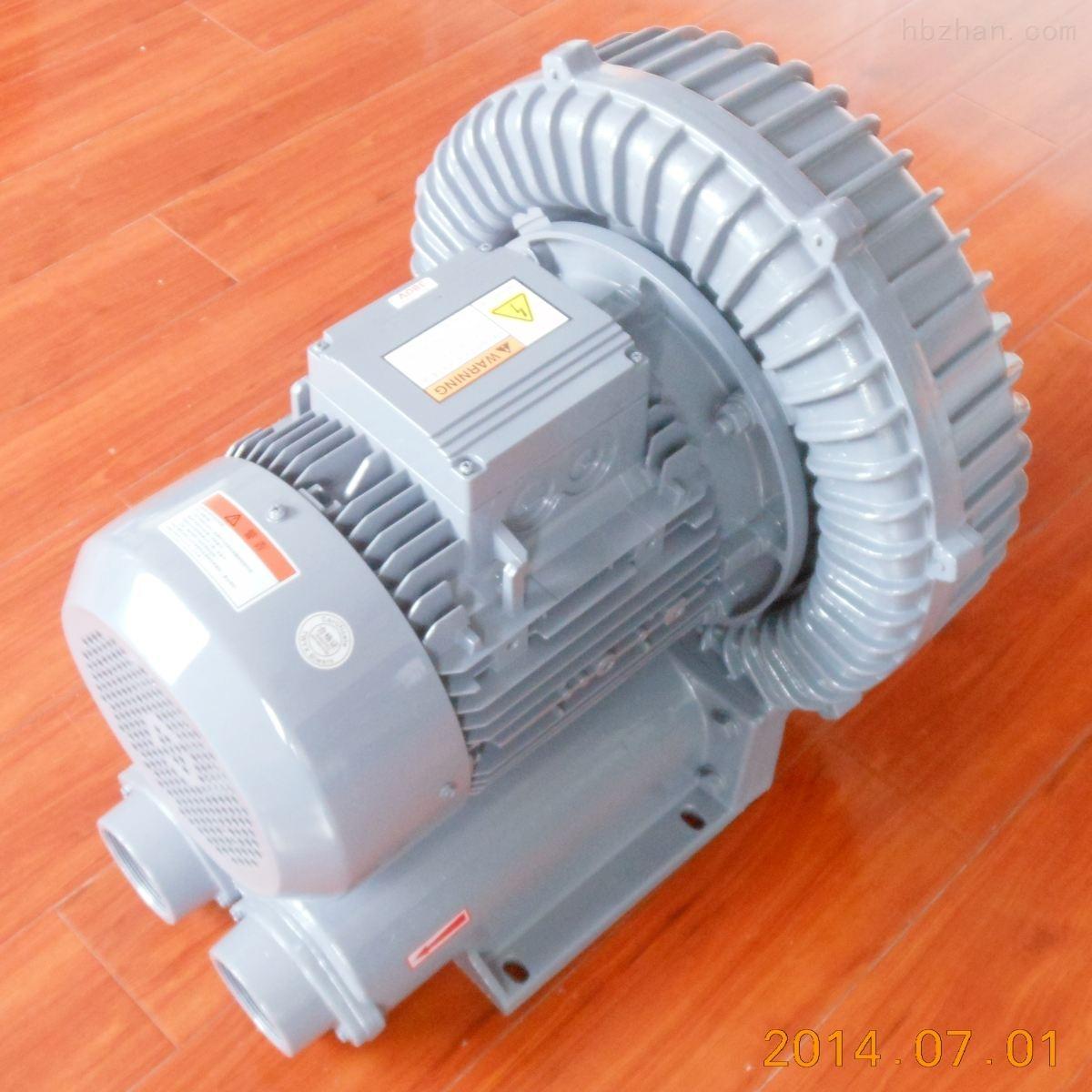 设备辅助气源高压旋涡气泵6.3kw