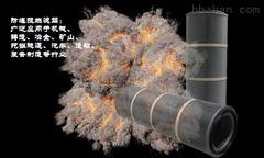 防静电阻燃覆膜防爆滤芯供应商