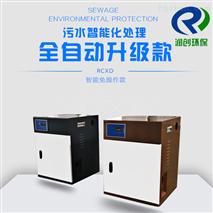 小型污水处理设备标准