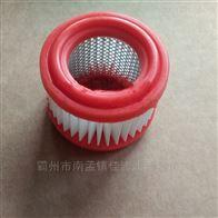 现代挖掘机液压透气滤芯31EE-02110