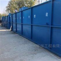 含氰含鉻電鍍廢水一體化達標排放處理設備
