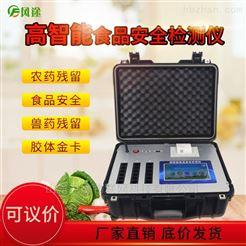 FT-G1800多功能食品安全检测仪价格
