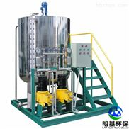 專業定製循環水加藥裝置