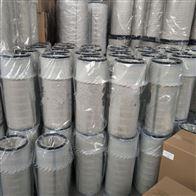 现代挖掘机配件空气滤芯11EM-21041/21051