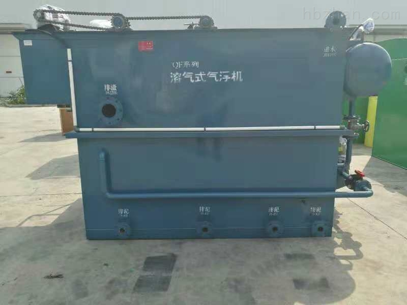 江苏宿迁养猪场污水设备工艺