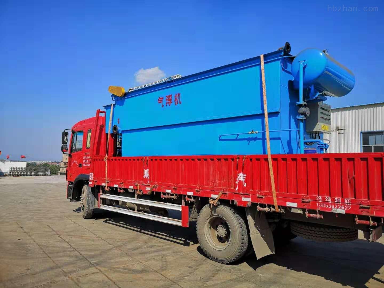 广西百色食品厂污水处理设备