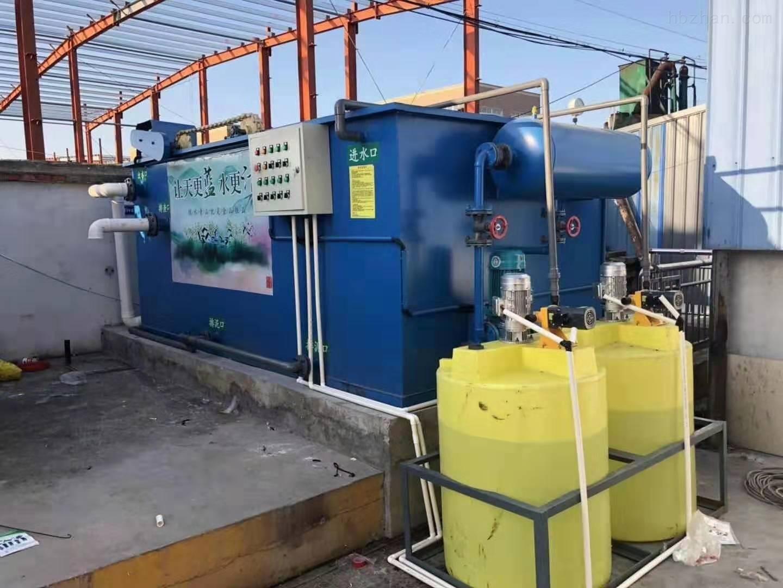 四川雅安食品厂污水设备工艺