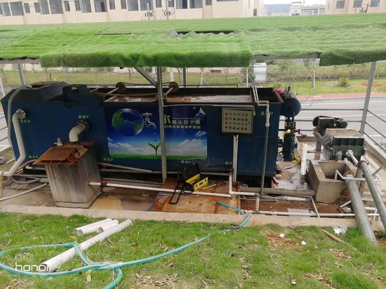 陕西商洛气浮机设备处理方式