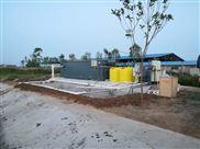 湖南长沙医院污水处理设备