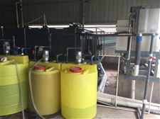 WSZ贵州集装箱式处理设备处理方法