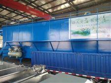 WSZ浙江集装箱式处理设备处理设备厂家