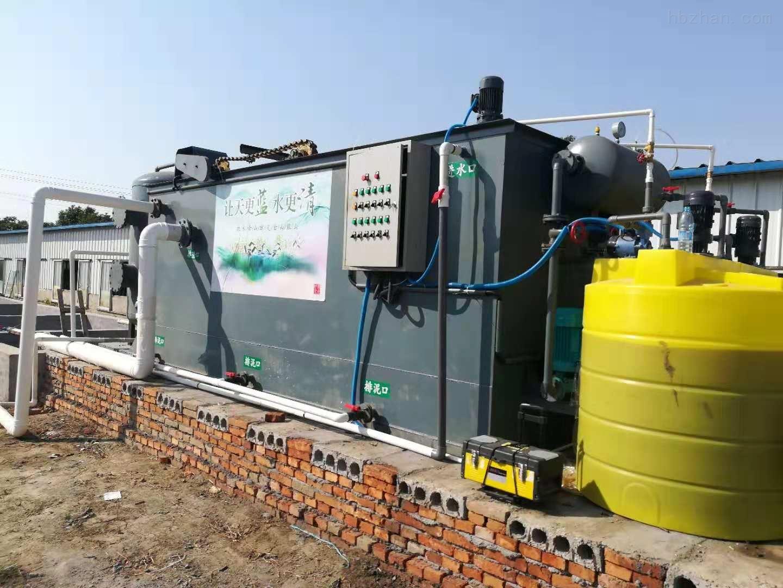 江西抚州屠宰污水处理设备