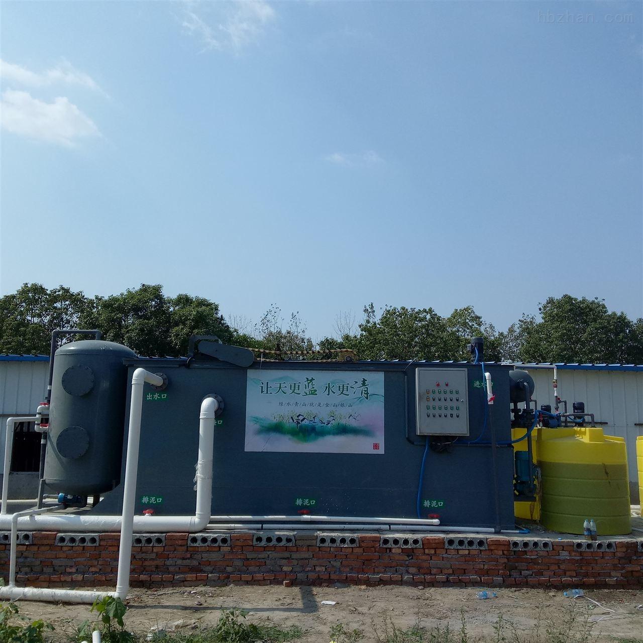 湖南长沙养殖污水设备厂家