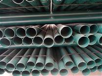 大口径涂塑复合钢管厂家生产