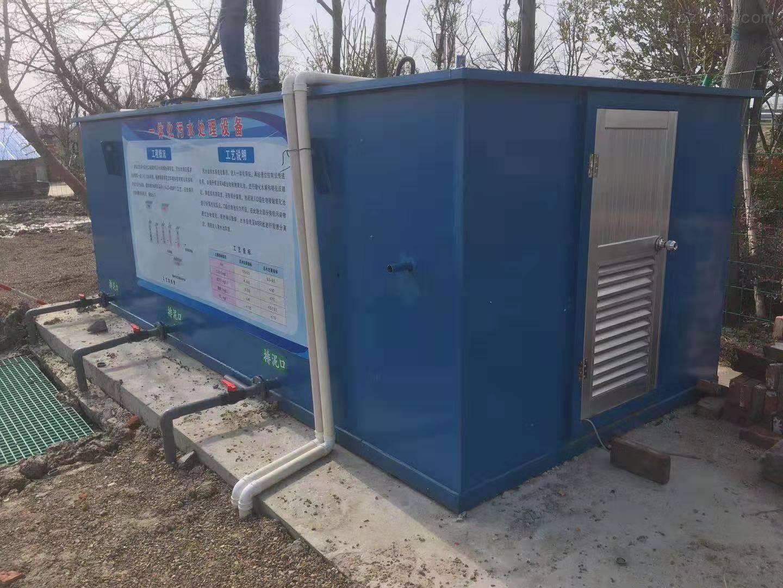 浙江杭州生活污水处理设备