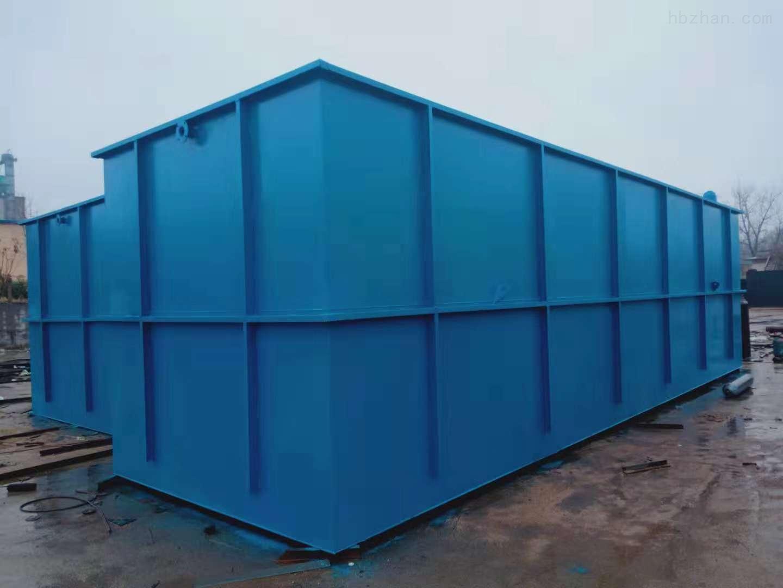 云南德宏集装箱污水处理设备