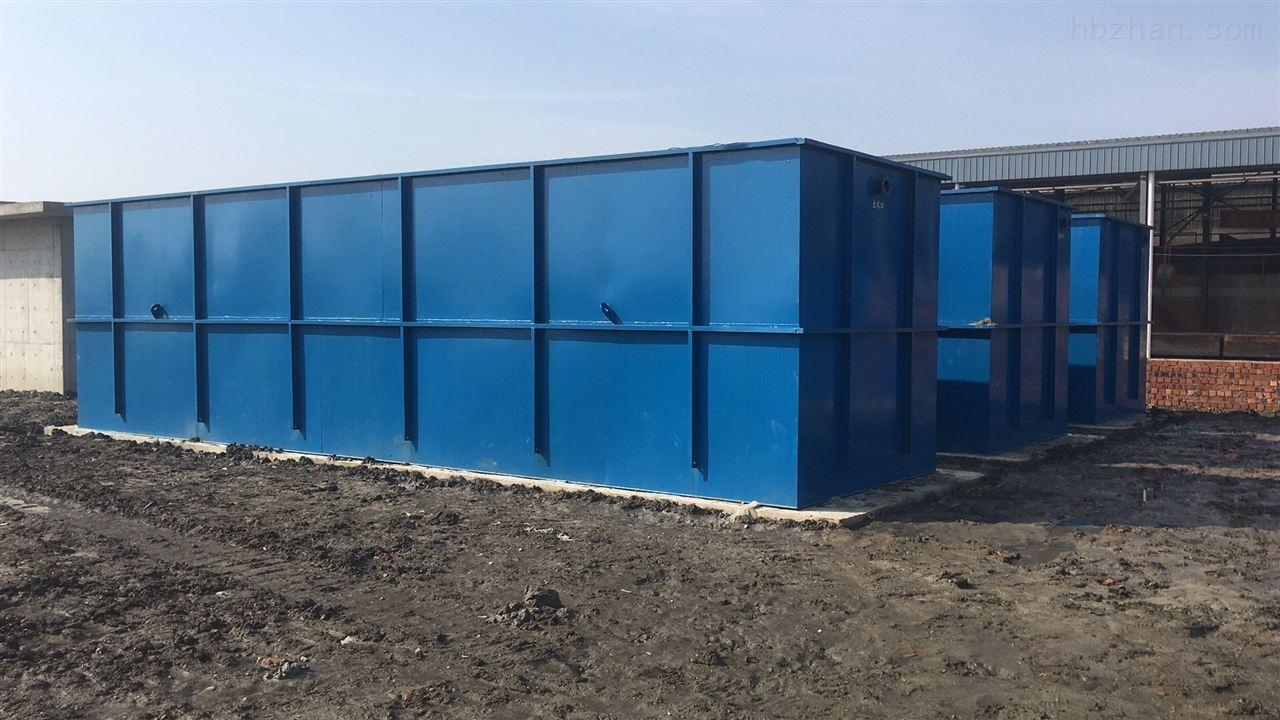 安徽池州污水设备厂家