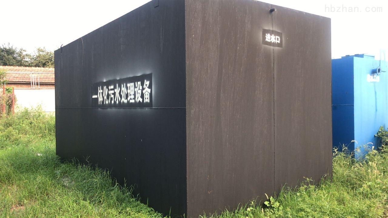 河南驻马店污水设备厂家