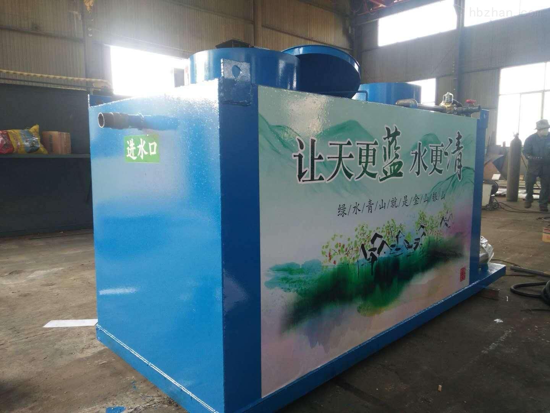 安徽池州农村生活污水处理