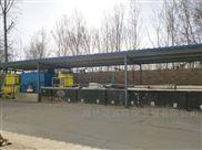 丝绸厂印染废水处理设备