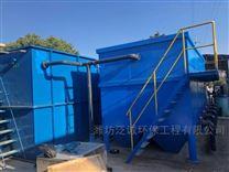 MBR一体化屠宰废水污水处理设备