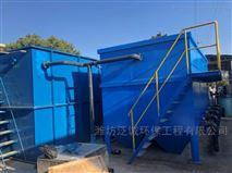 温泉洗浴中心废水处理设备