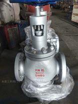 TP41F閥套式排汙閥