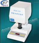 WSB-VI智能白度仪