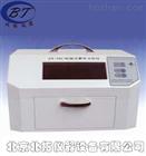 ZF-20C型暗箱式紫外分析仪