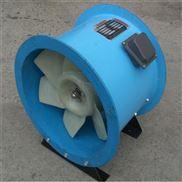 BFGXF-I-6.5C防爆型玻璃鋼斜流風機