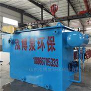 现货 印染污水处理设备