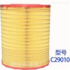 C29010替代C29010德国曼空气滤芯滤清器过滤面积大