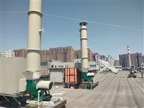 酸碱废气处理解决方案北京酸雾净化器