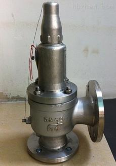 安全阀A42Y-16C DN50