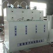 小型实验室污水处理设备的维护与加药的使用