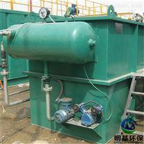连云港市一体化气浮机优质产品