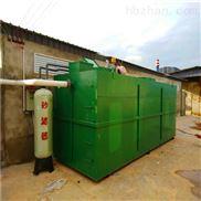 每天300立方米地埋式污水处理设备