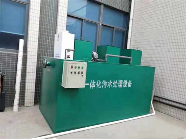 成套豆制品一体化污水处理设备生产定做云南