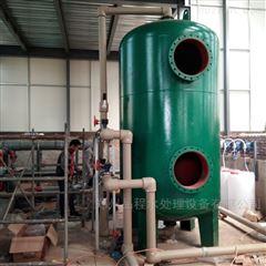 地热温泉水处理设备