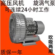 RB-91D-3废气处理高压鼓风机 固废气输送风机