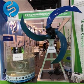 SBR潜水推进搅拌器选型依据
