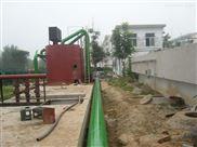 河南淀粉污水处理设备优质生产厂家